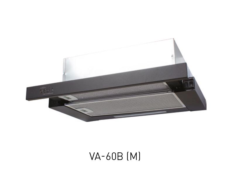 Кухонная вытяжка Oasis VA-60B