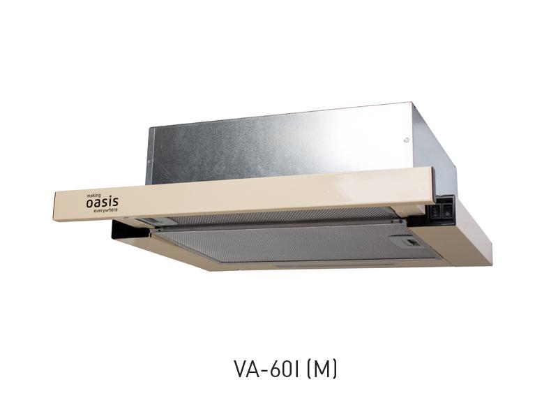 Кухонная вытяжка Oasis VA-60I