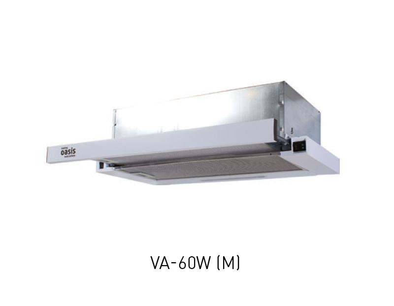 Кухонная вытяжка Oasis VA-60W