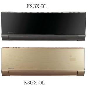 Kentatsu KSGX53HFAN1-BL(-GL)>